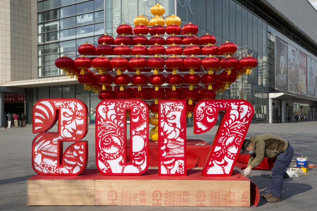Wishing you a happy Lunar New Year as the Year of the ...