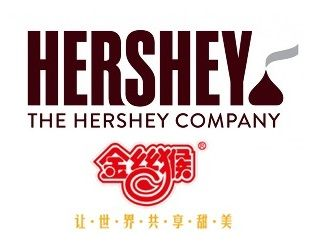 hershey co acquires chinese candy maker shanghai golden monkey