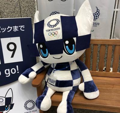 Miraitowa Olympic mascot