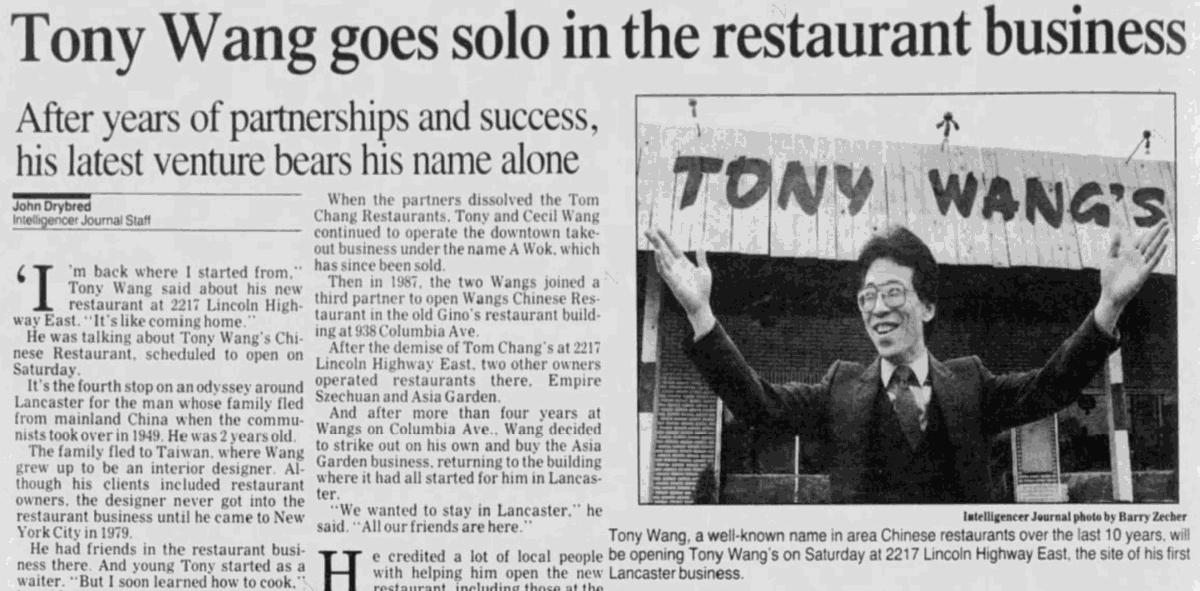 Tony Wang goes solo