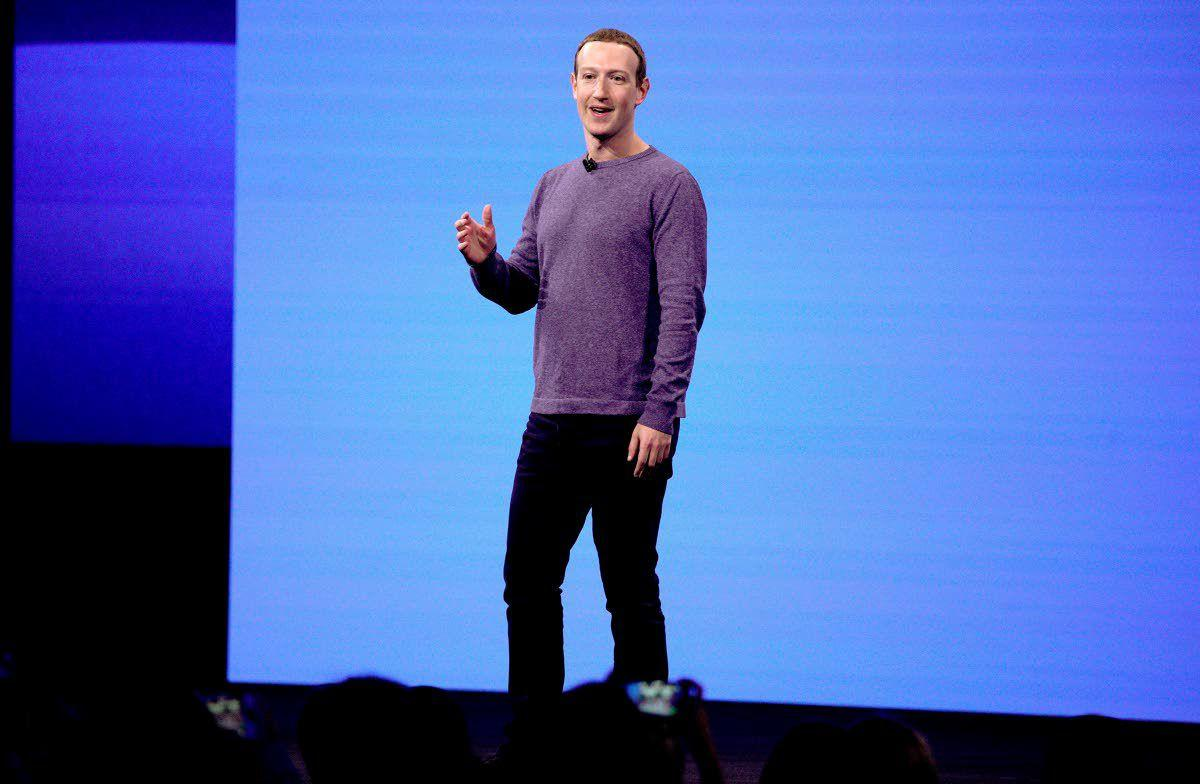FTC fines Facebook for about $5 billion