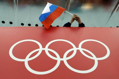 Russia hit with 4-year ban | Sports | lmtribune com