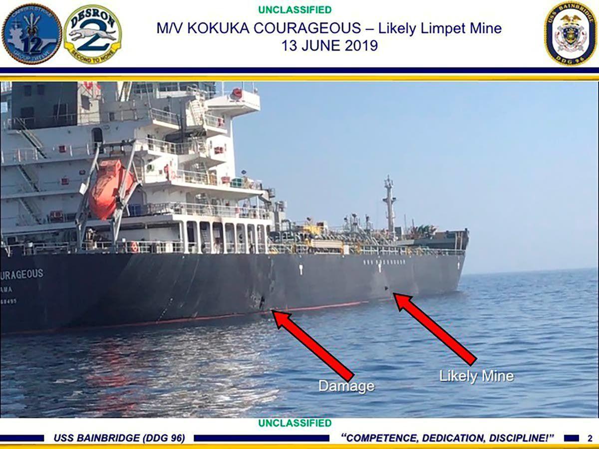 U.S.: Iran removed mine from tanker