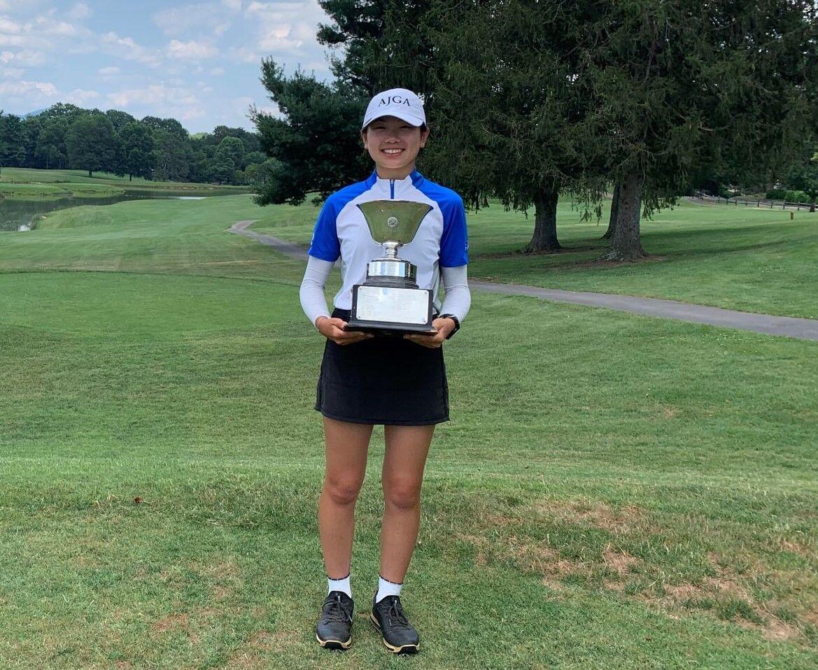 Julie Shin trophy