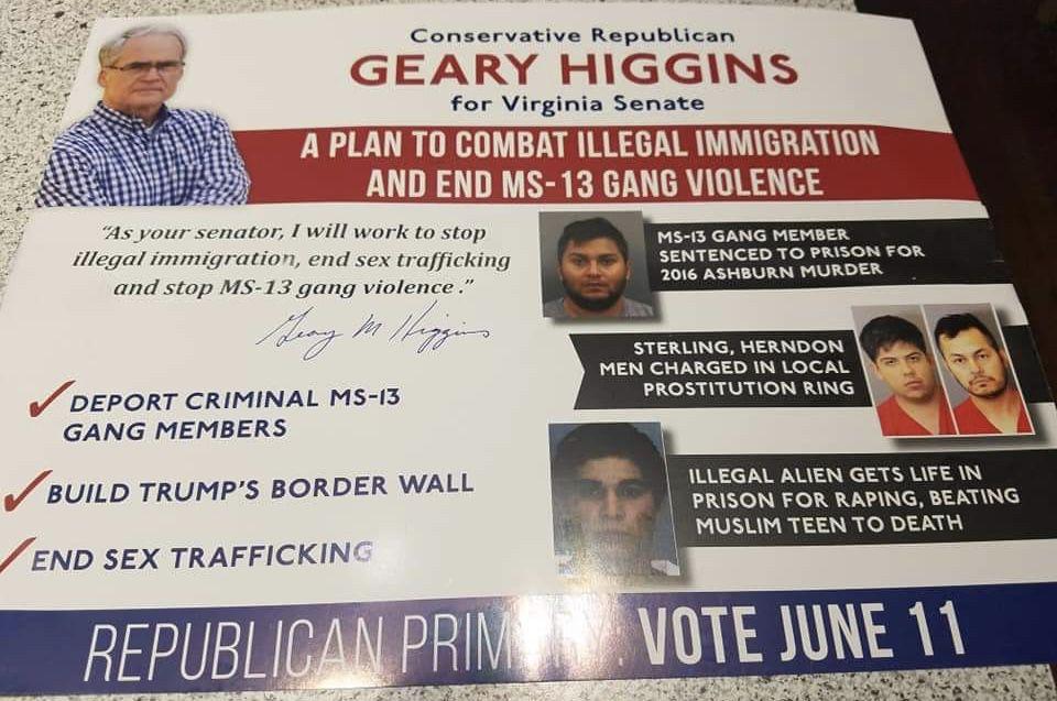 Geary Higgins Mailer