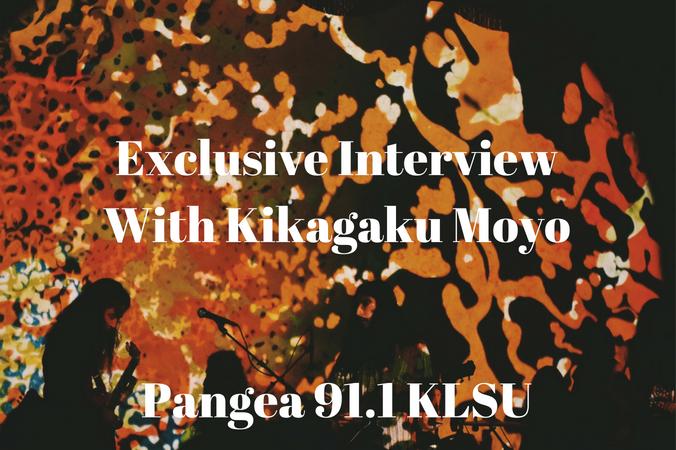 Interview: Kikagaku Moyo