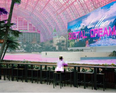 Digital Dream Image