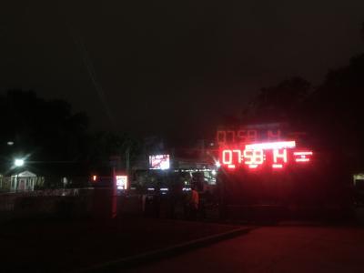 ESPN College Gameday @ night