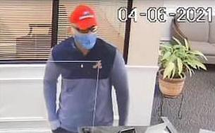 Information sought on bank robbery suspect