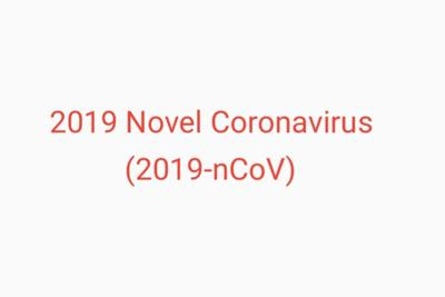 TDH announces 2019 Novel Coronavirus test results are negative