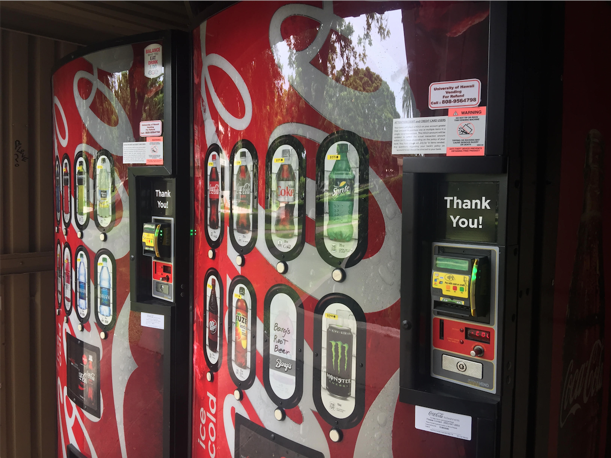 vending machine didnt dispense