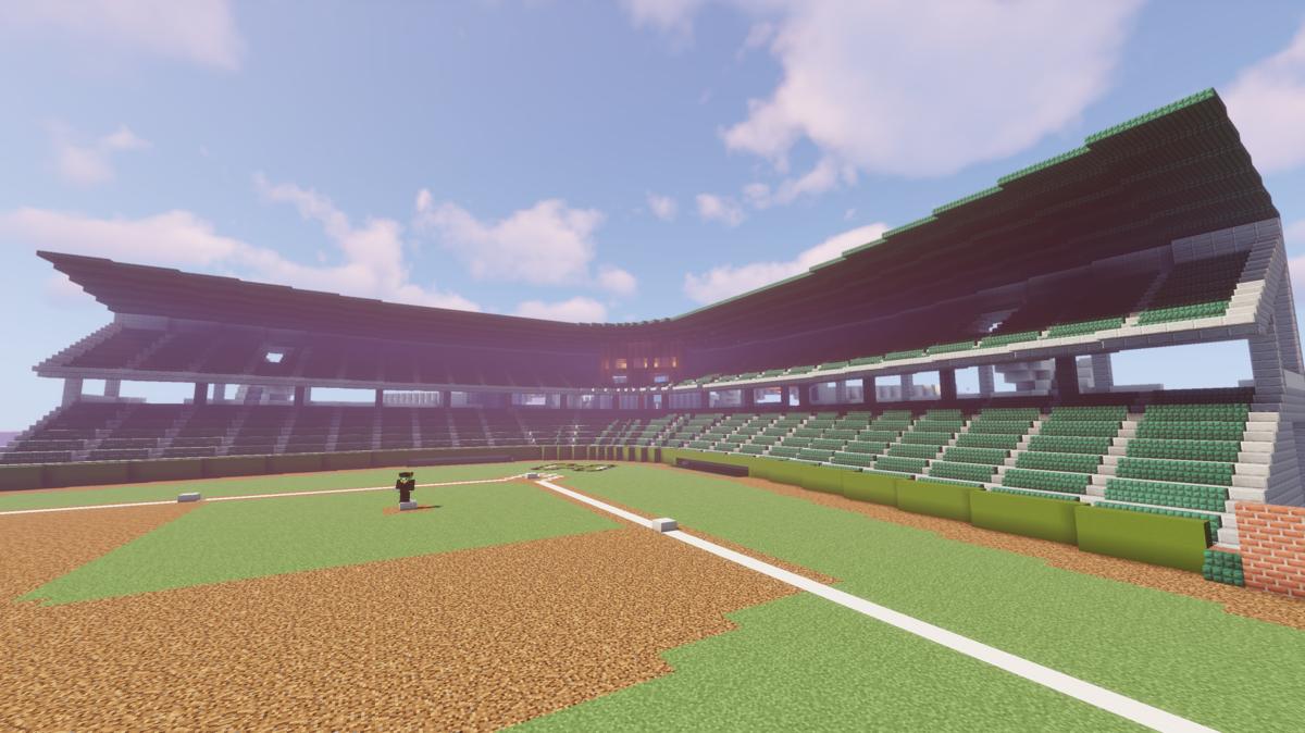 Les Murakami Baseball Stadium