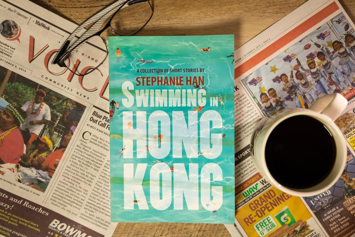 Swimming in Hong Kong Book