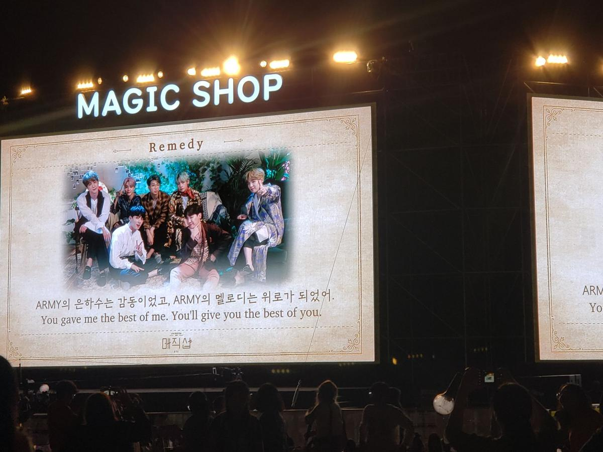 And to all a good night_BTS 5th Muster