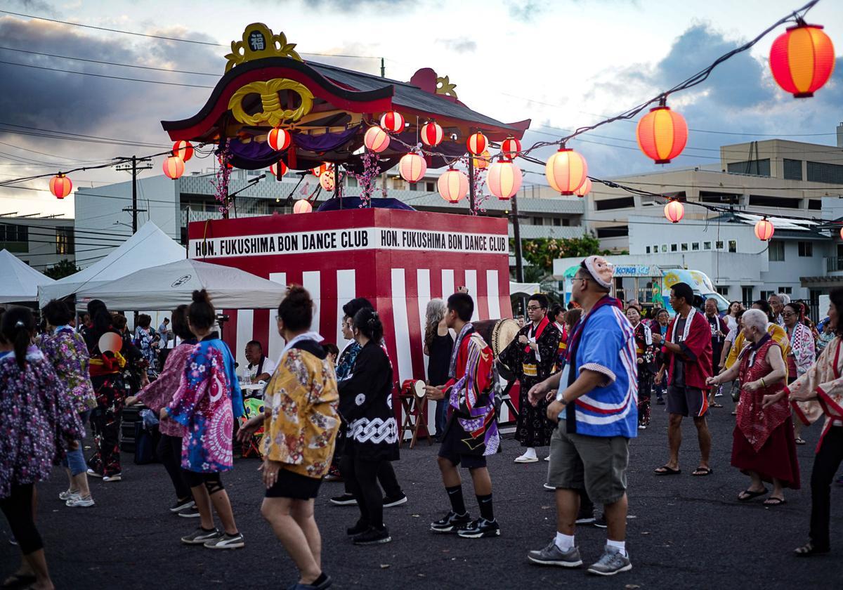 Moiliili Summer Festival