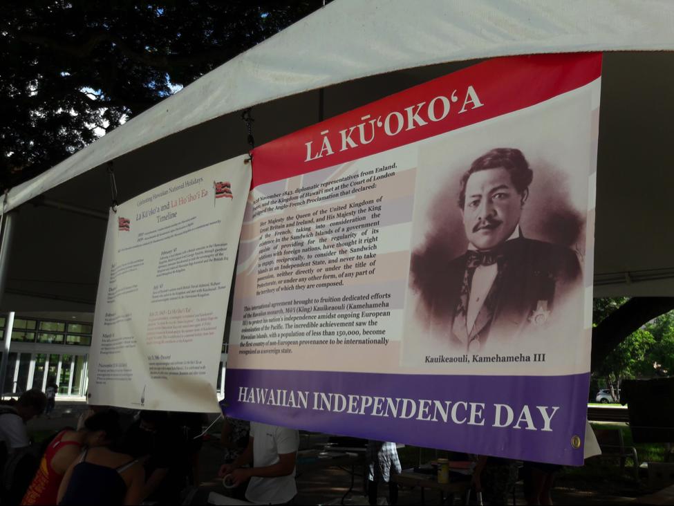 HawaiianIndependenceDay3.png