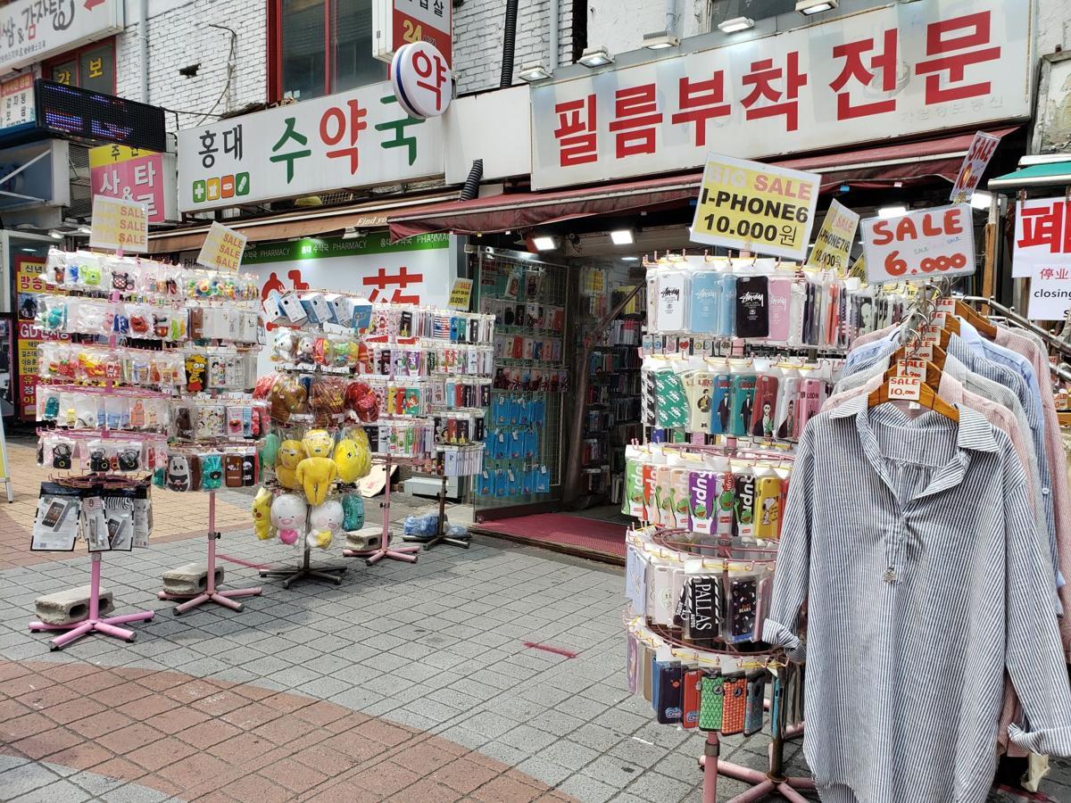 Hongdae's Side Streets 1