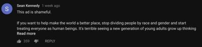 YT comment