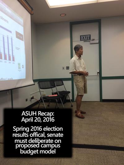 ASUH Recap: April 20, 2016