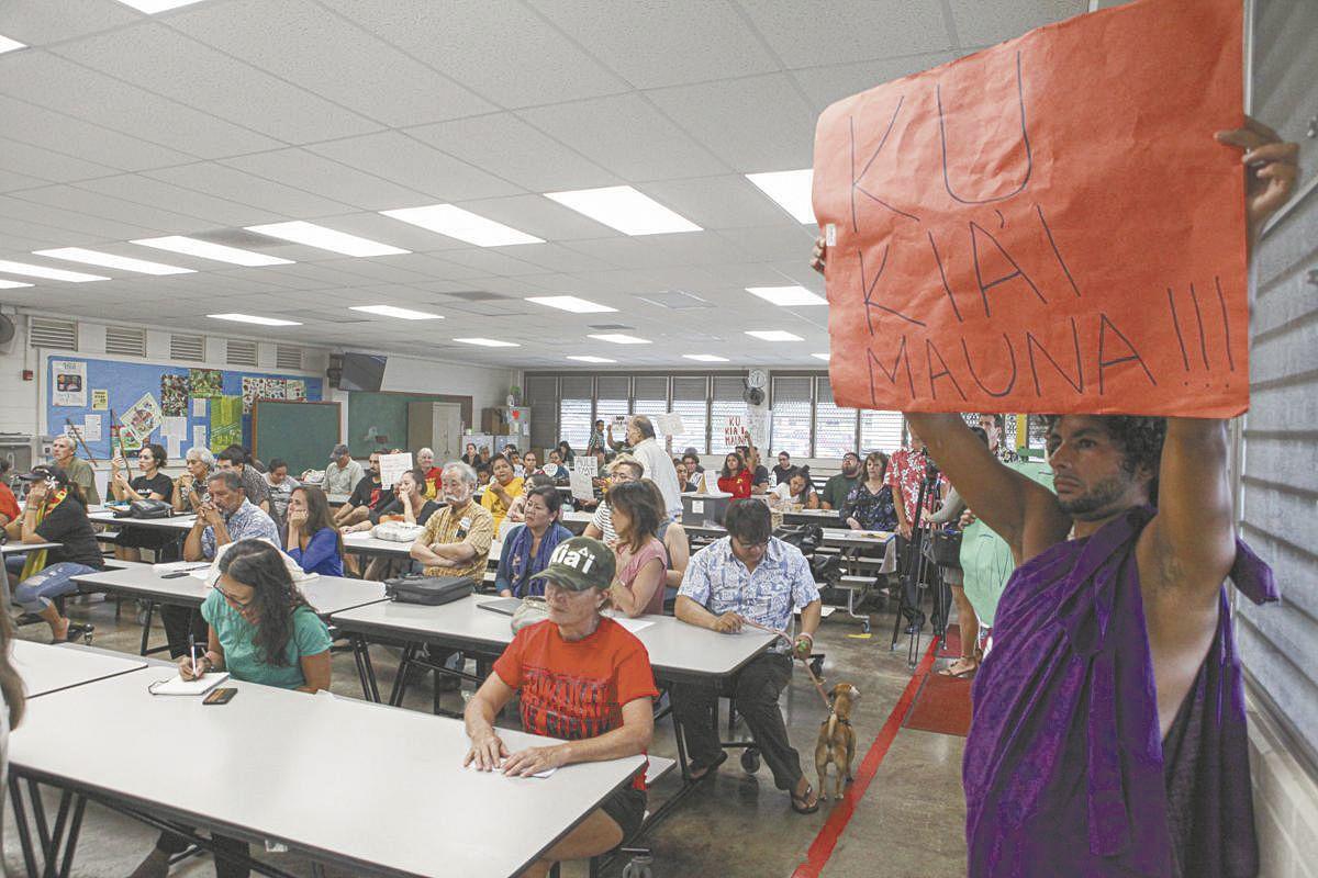 Maunakea administrative rules
