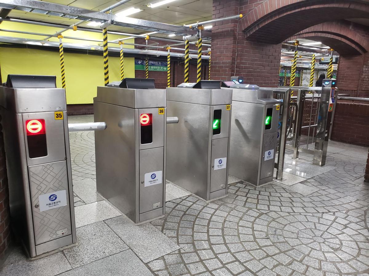 Turnstiles of Seoul's Railway System