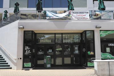 UH Manoa Bookstore