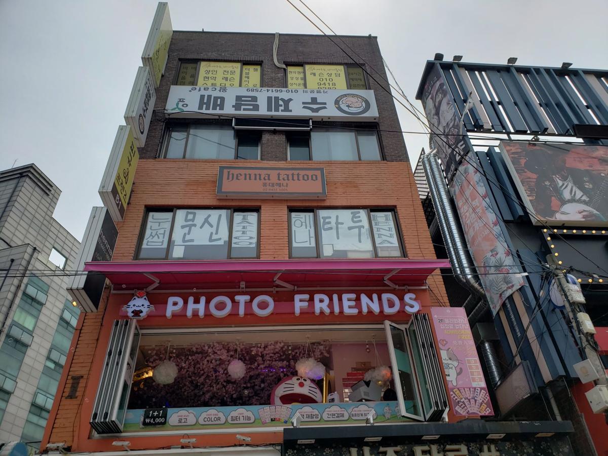 Hongdae's Side Streets 2
