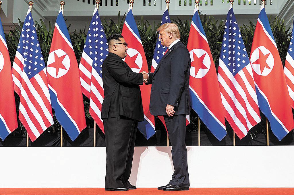 US North Korea Summit