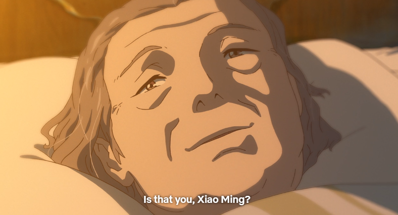 Xiao Ming 1