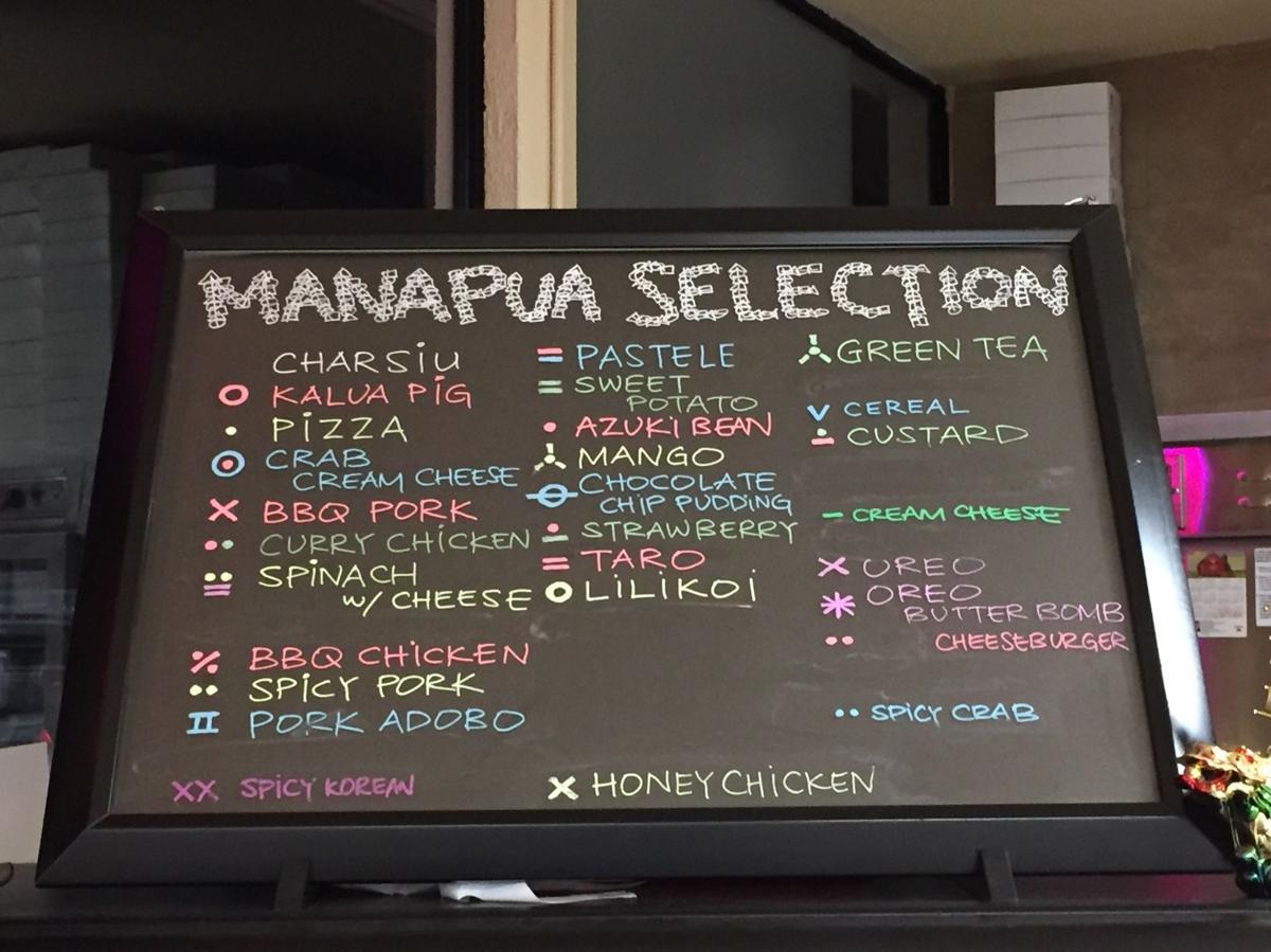 Manapua 1