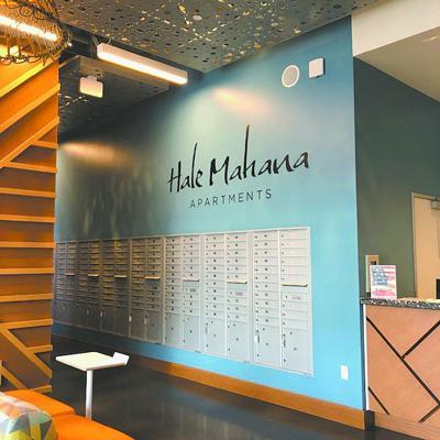 Hale Mahana Lobby