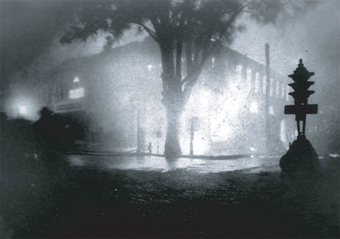 Fire on Corner of Church and North Park 1930 Museum.jpg