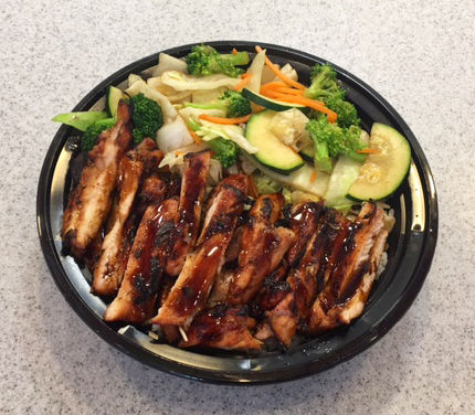 Chicken Teriyaki with vegetables and white rice.