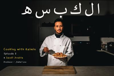 Cooking with Kaimin Episode 2 poster