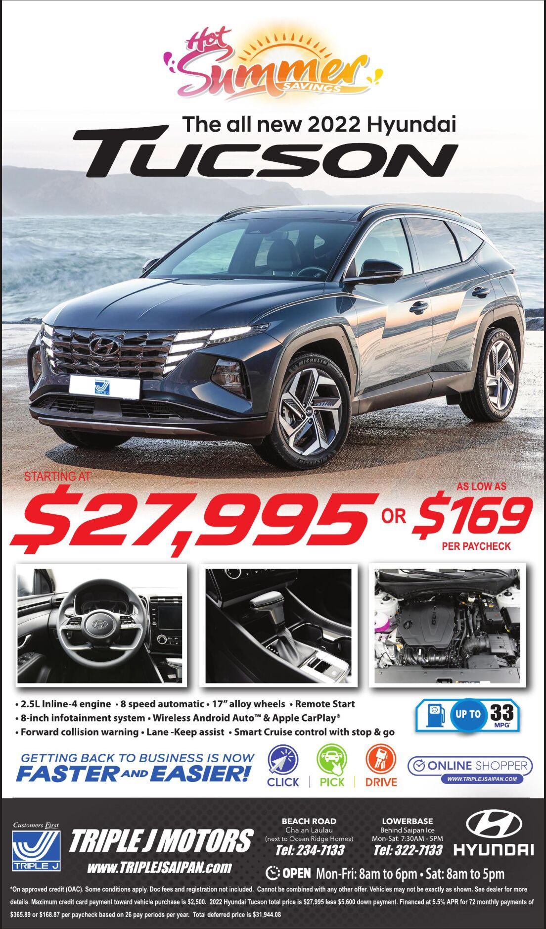 Hot Summer Savings_New Car_2022 Tucson_v2 05.18.21