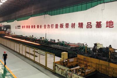Delong Steel in Xingtai