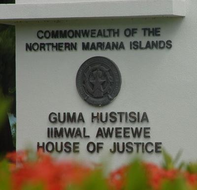 Guma Hustisia