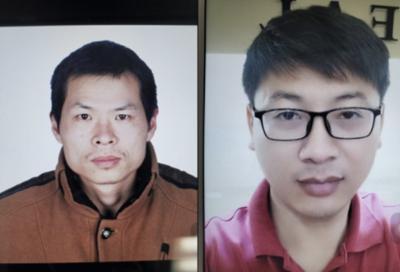 Xiao Wei Quin and Yun Liu Red