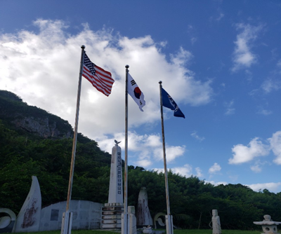 Korean Peace Memorial