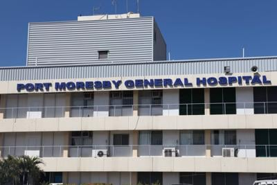 PNG hospital