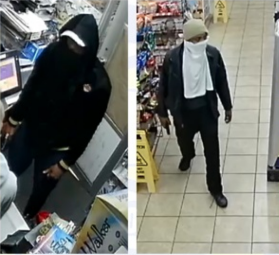 Forest Park Police ask public's help to ID Old Dixie Citgo robbery suspects