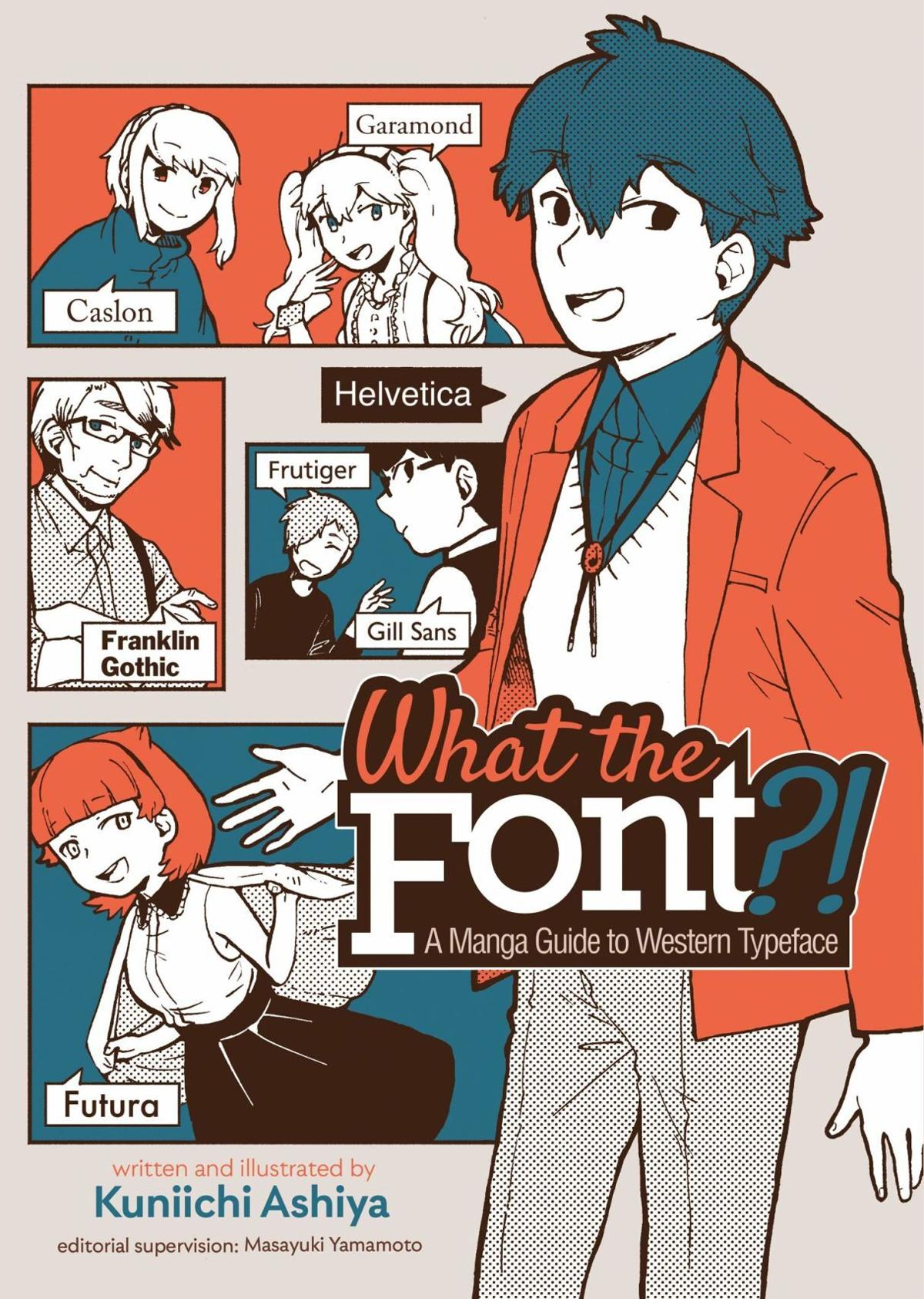 'What the Font?!'