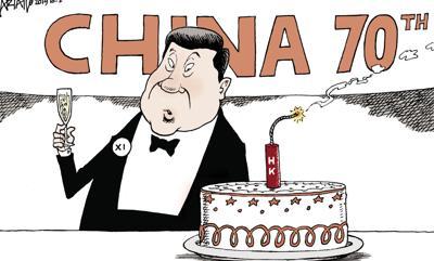 China's 70th