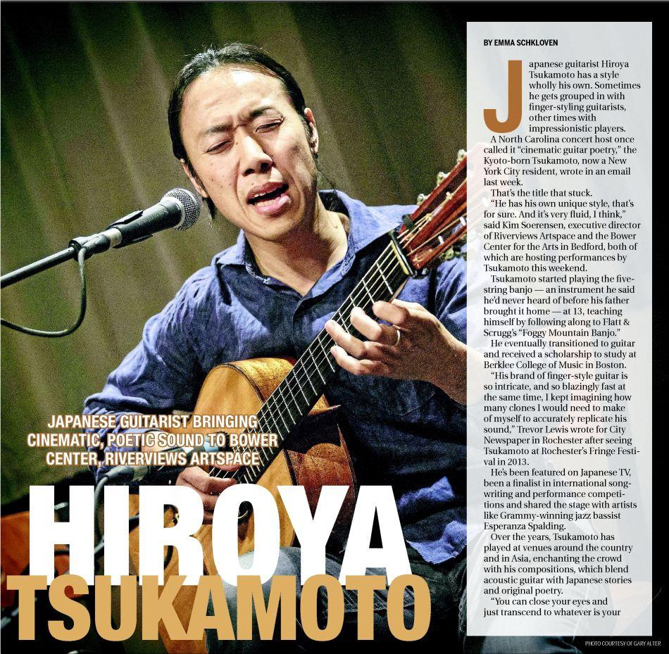 Image result for Hiroya Tsukamoto's Cinematic Guitar Poetry