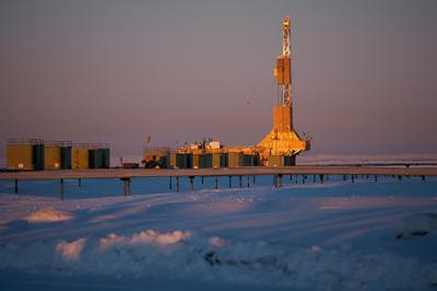 Prudhoe Bay Rig