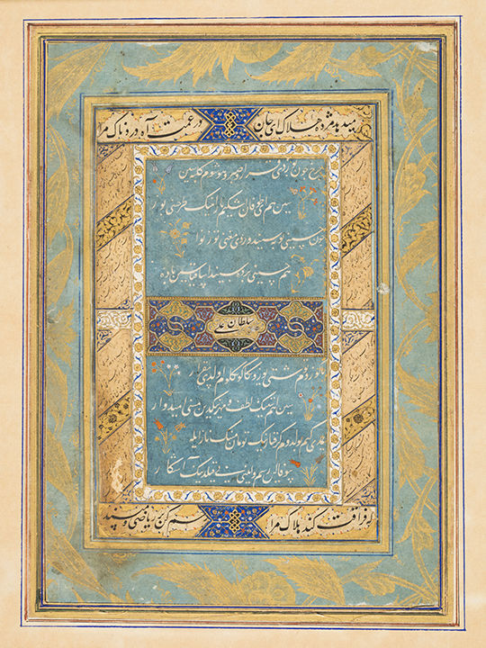 Islamic calligraphy Folio from a Diwan of Poetry by Sultan Husayn Mirza