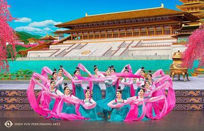 Shen Yun.jpg