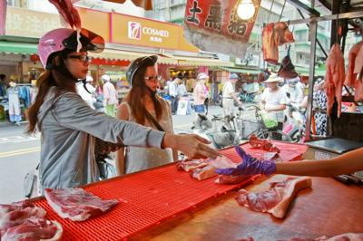 Taiwan eases U.S. pork, beef restrictions