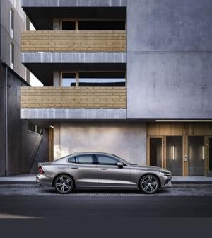 Volvo shows its Momentum for 2021.