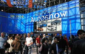 New York auto show to be no-show once again due to coronavirus delta variant.